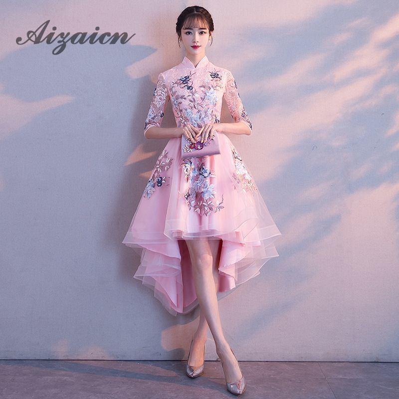 146dba89e 2019 Before Short Chinese Evening Dress Elegant Summer Women Sexy Flowers  2018 Pink Princess Dresses Lace Cheongsam Oriental Collars From Hongyeli,  ...