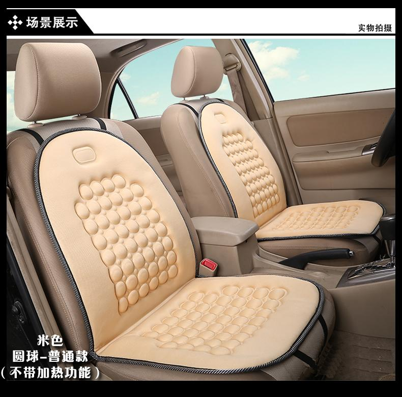 Warm Ball Massage Car Seat Cover Winter Cushion Covers Auto Pad Accessaries Back Support Lumbar From Miniputao