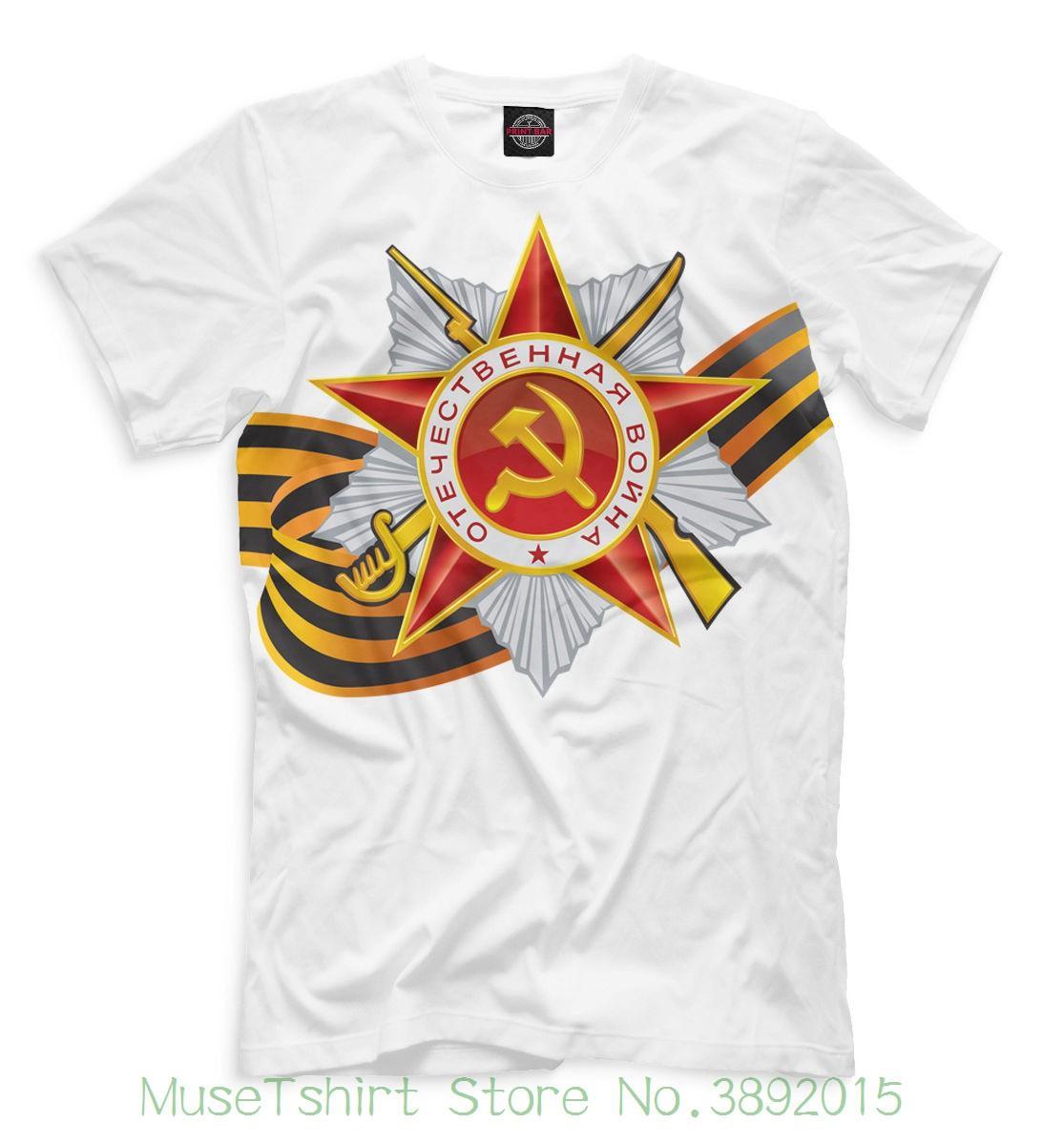 Grosshandel T Shirt Der Grosse Vaterlandischen Krieg Ww2 Russland