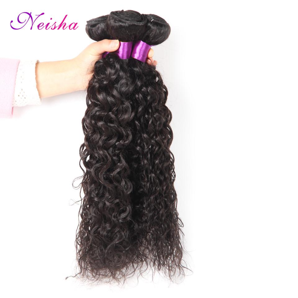 3 Bundles Indian Virgin Hair Water Wave 7a Unprocessed Virgin