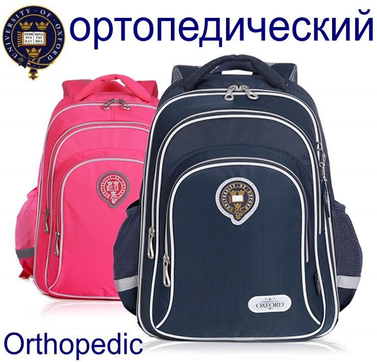 06e4e6dfad89 2018 New University Of Oxford Orthopedic Children School Bckpack Bag For Boys  Girls Class 3 6 Reflective Waterproof Book Bag School Bags For Teens  Backpack ...