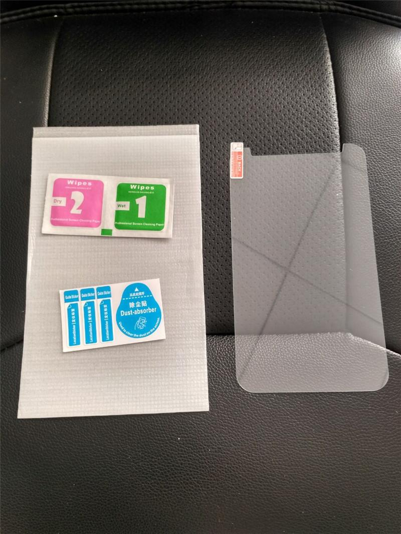 "Universal Tempered Glass Screen Protector Film for 7.9"" 8"" inch Tablet ,20.4 * 11.9cm + Free Gift"