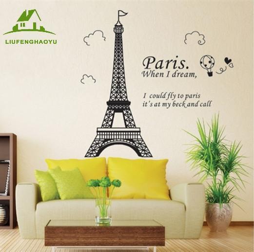 Acquista Torre Eiffel A Parigi Camera Da Letto Soggiorno Divano ...