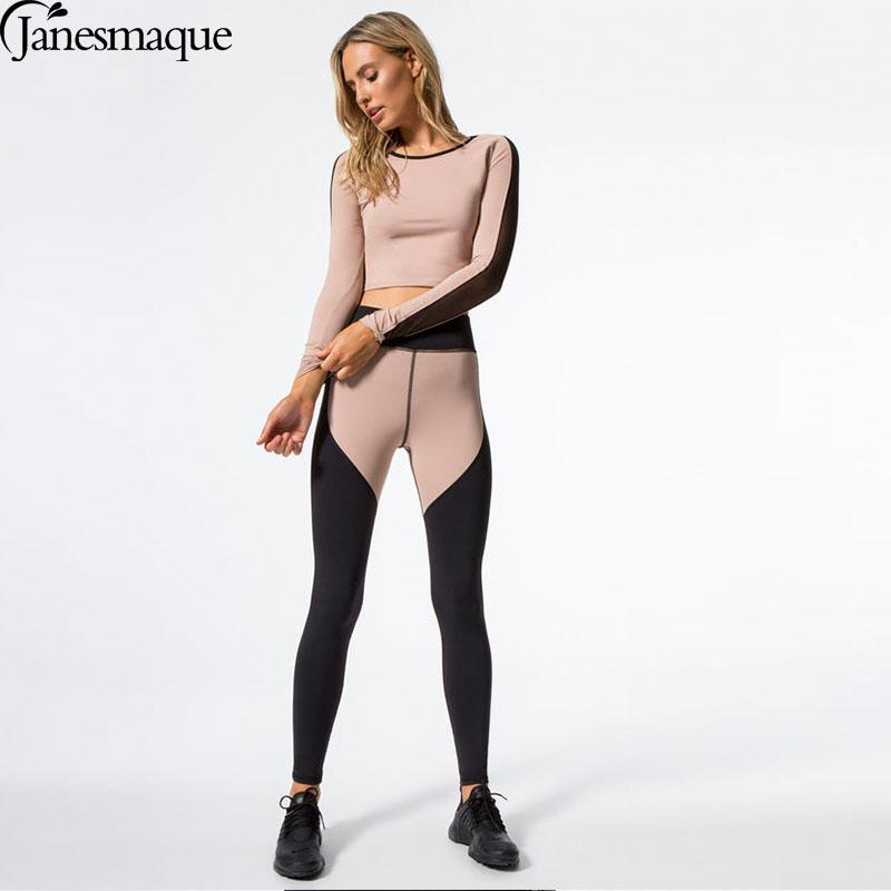 Janesmaque Fitness Yoga Set Women Sport Leggings T-Shirt Yoga Pants Sport Suit Sets Dance Leggins Running Set