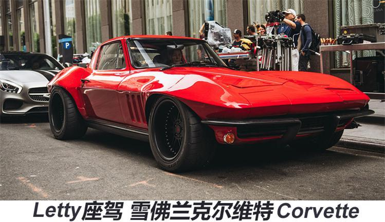 2019 j clife 1 32 fast and furious f8 letty 39 s corvette car model metal alloy dieca from. Black Bedroom Furniture Sets. Home Design Ideas