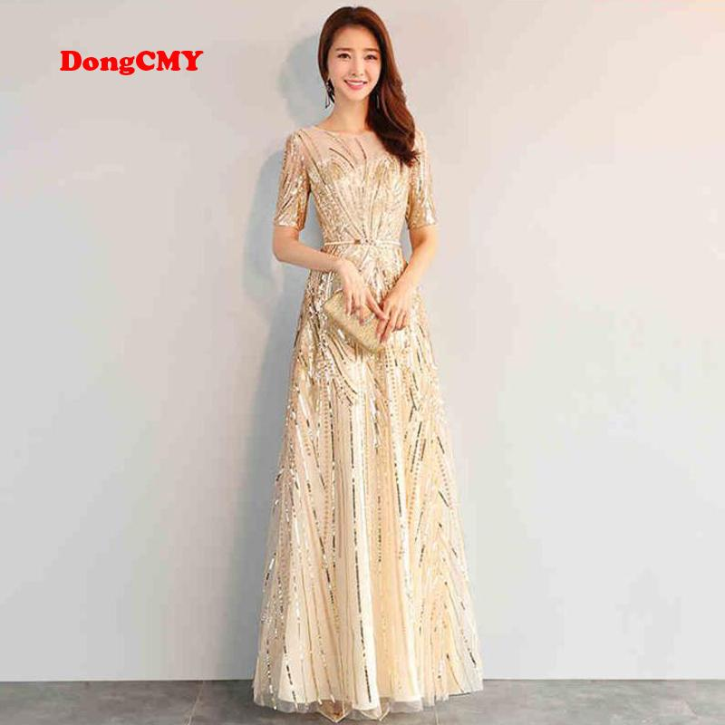 Dongcmy 2018 New Fashion Formal Long Gold Color Elegant Party Women
