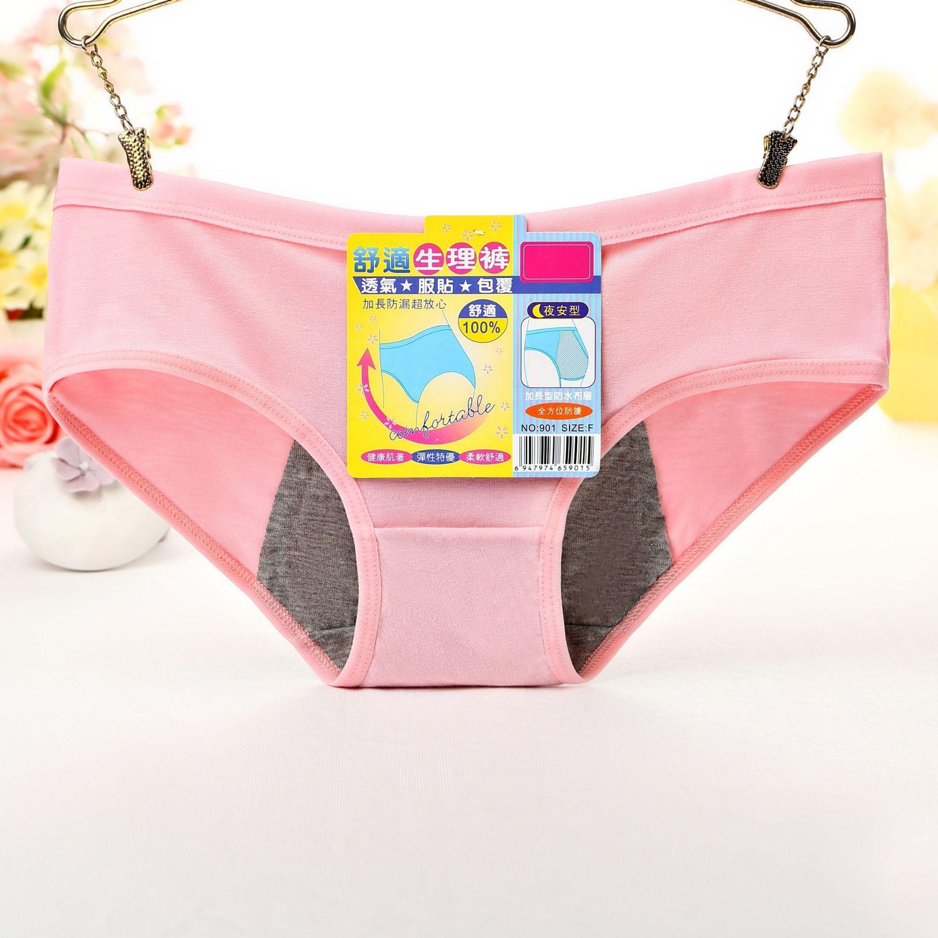 Neue 2018 Dessous billige Unterwäsche Frauen Höschen Mädchen Menstruation Hosen Mitte Taille Komfortable Ropa Innen Femenina Vestidos K006