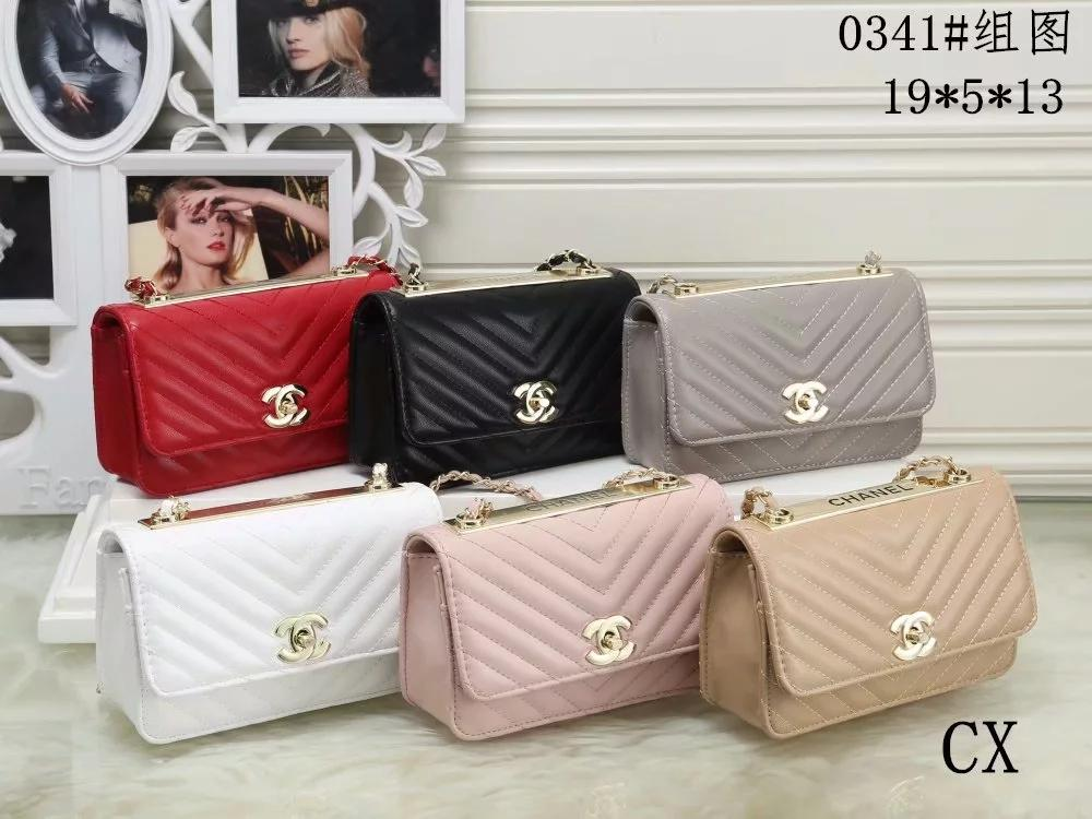 2a08080428f Hot CHANEL Fashion Vintage Handbags Women bags Designer Handbags Wallets  for Women Leather Chain Bag Crossbody and Shoulder Bags