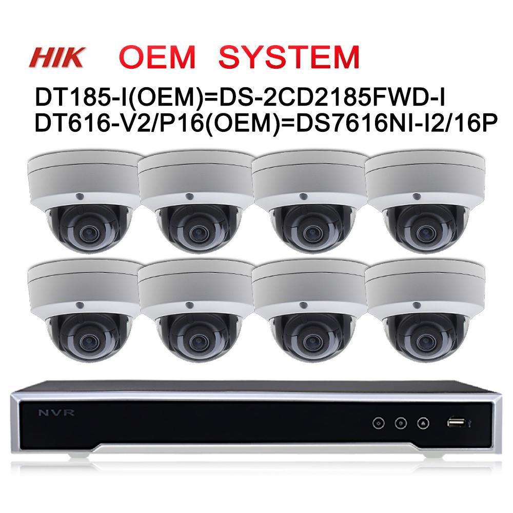 12MP 16POE Security CCTV Hikvision OEM System NVR  DT616-V2/P16=DS-7616NI-I2/16P & 8pcs 8MP IP Camera DT185-I=DS-2CD2185FWD-I