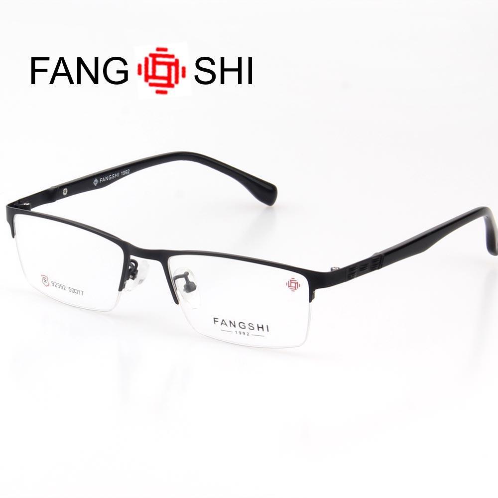 2599d9f8455 2019 Brand New Men Glasses Eyewear Eyeglasses Women Rectangle ...