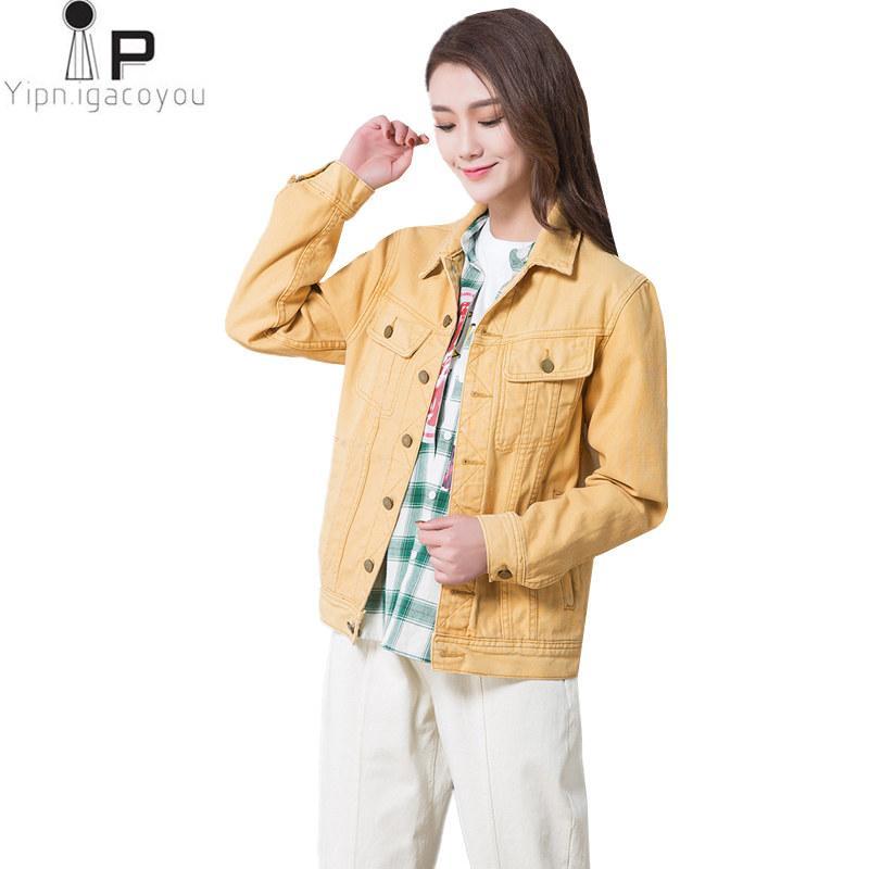 3effada04 Compre Jaqueta De Denim Mulheres Primavera Vintage 2108 Coreano Befree Plus  Size Jeans Amarelo Jaqueta Feminina Outono Novo Harajuku Noções Básicas  Senhoras ...