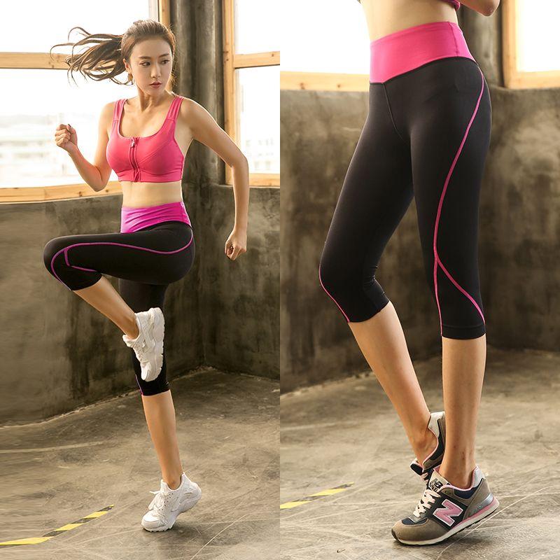 93582fec87f Plus Size Women Sport Leggings Elastic Patchwork Shorts for Running ...