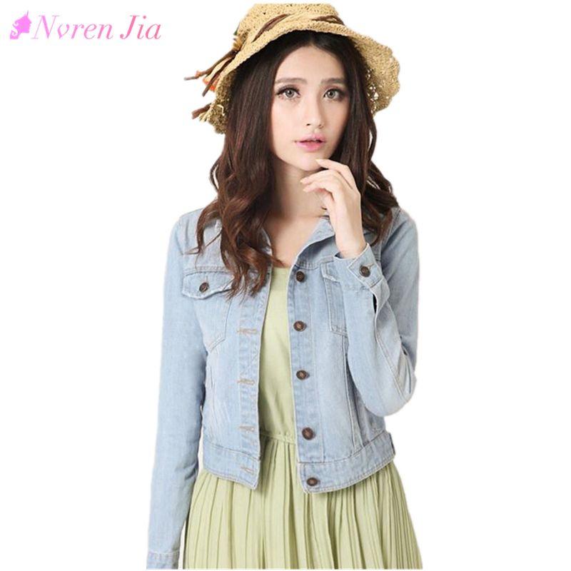 2018 Spring Women Denim Jacket Plus Size S 4XL Vintage Cropped Short Denim  Coat Long Sleeve Jeans Coat Cardigan Light Deep Blue D1891803 Spring Jacket  ... 1cc2212e26d2