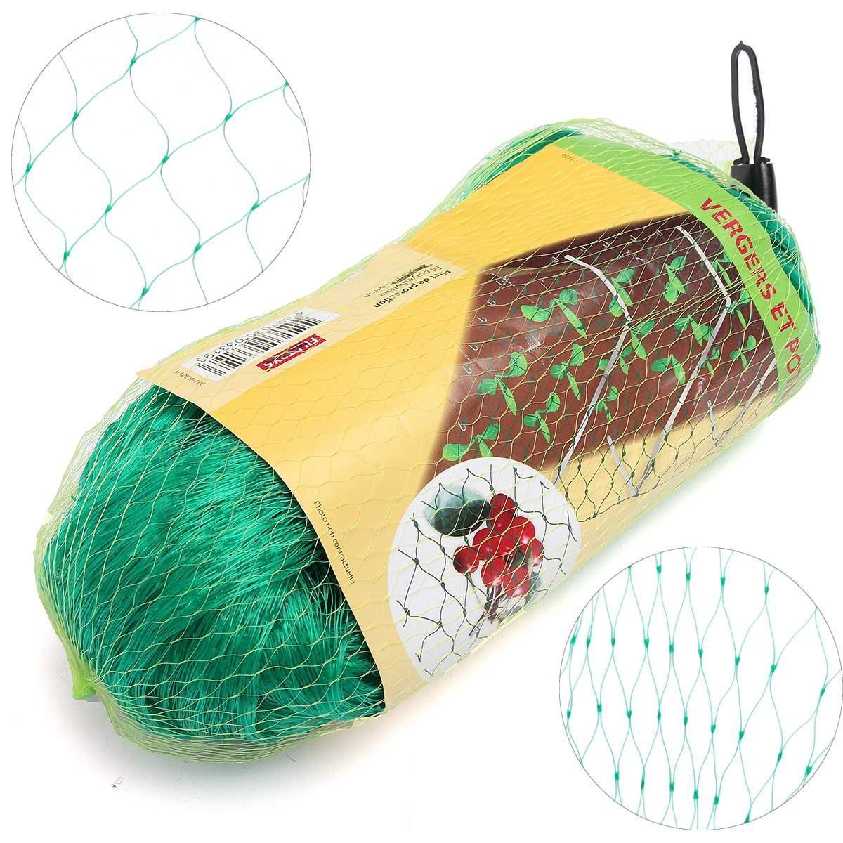 Anti Bird Netting Plastic Pond Fruit Tree Vegetables Net Protection Crops  Flower Garden Mesh Protect Gardening Pest Control 4x6m