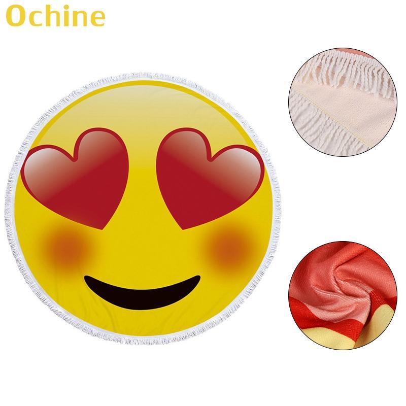 5911cc729994 150cm Summer Swimming Bath Towel Expression Emoji Round Microfiber