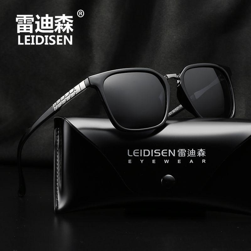 a4e6098ab13 Luxury Polarized Sunglasses Men Driving Brand Designer Square Vintage  Mirror Sun Glasses Black Frame Eyewear UV400 Oculos Mirror Sunglasses Boots  Sunglasses ...