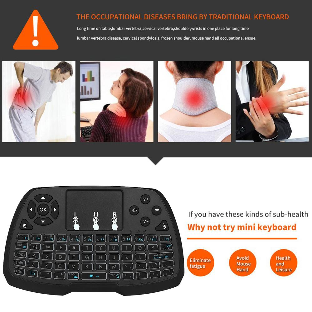 Backlit Rechargeable 2 4GHz Wireless Gaming Keyboard Touchpad Mouse  Handheld Remote Control 4 Colors for Android TV BOX Smart TV