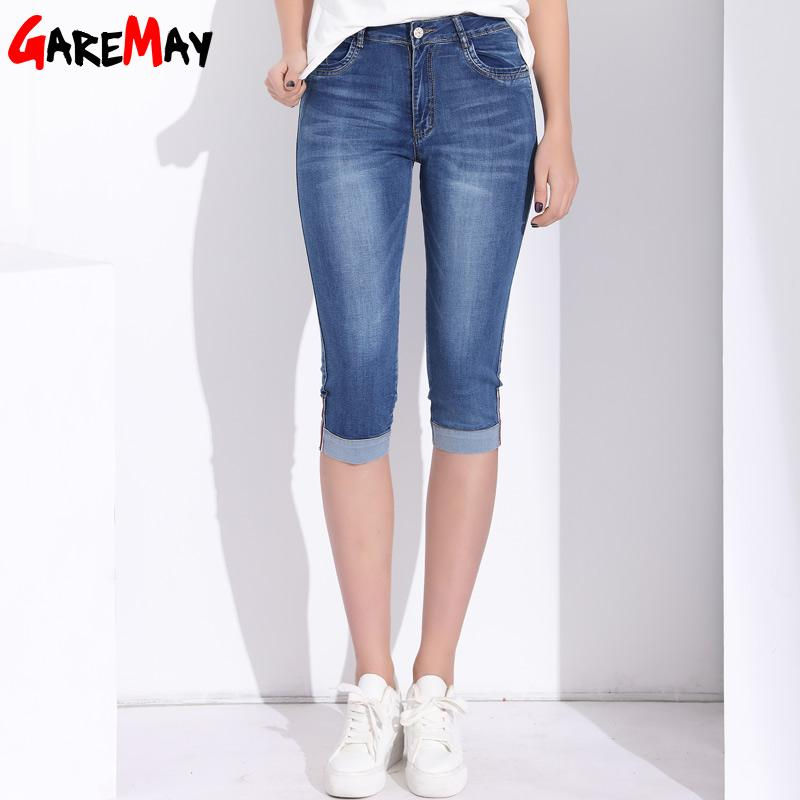 1c2a1442afca27 2019 GAREMAY Plus Size Skinny Capris Jeans Women Female Stretch Knee Length  Denim Shorts Jeans For Woman Pants With High Waist Summer From Cn114970409