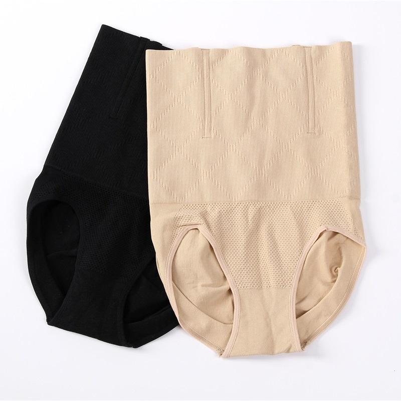 d873d01eb Women High Waist Corset Panties Shaper Control Briefs modeling strap waist  Tummy slimming Belt bodysuit corrective underwear