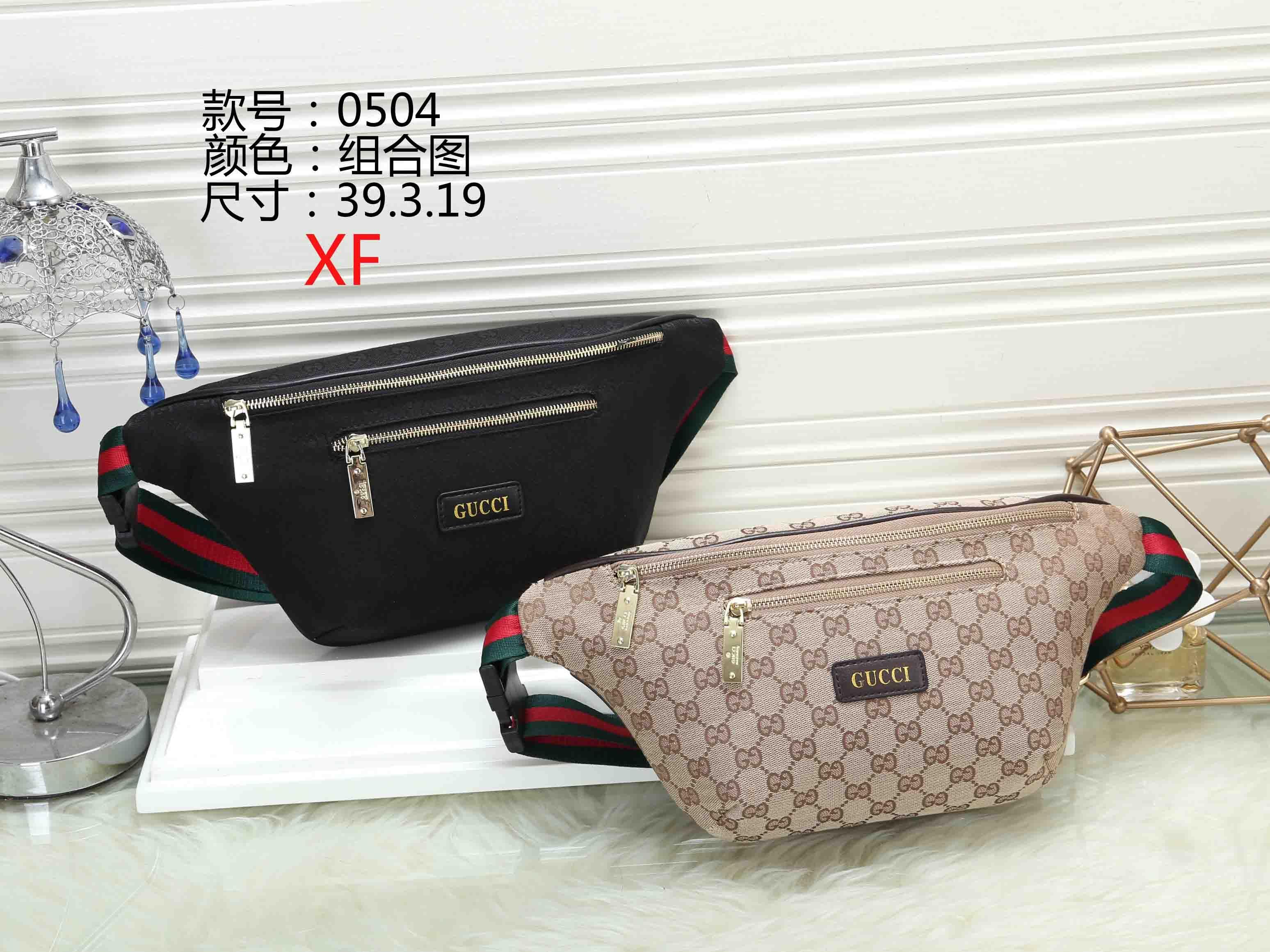 1618bfe8af40 2018 Men S Shoulder Luxury G Bag Designer Cross Body Satchel Women Handbag  Small Pouch PU Waist Bags   1720 Messenger Bags For Men Leather Handbags  From ...
