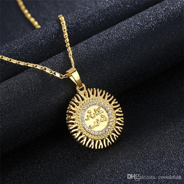 d621ea677b3be New Multi Style Sun Shape Arabic Women Gold-color Muslim Islamic God Charm  Pendant Necklace Jewelry Ramadan Gift Birthday