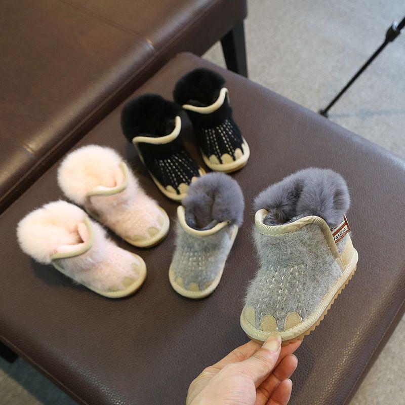 988acce874b Compre Botas De Nieve Para Niños Nuevos De Invierno 2018, Zapatos De Bebé,  Botas De Piel Blanda Para Bebés De 1 A 3 Años, Ocasionales A $23.56 Del  Pengmai ...