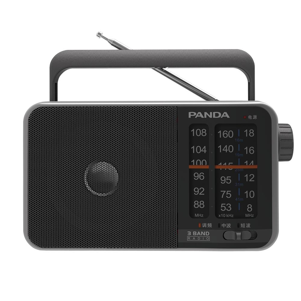 Panda T-13 portable compact pointer FM medium wave shortwave three-band  operation simple sound quality clear radio