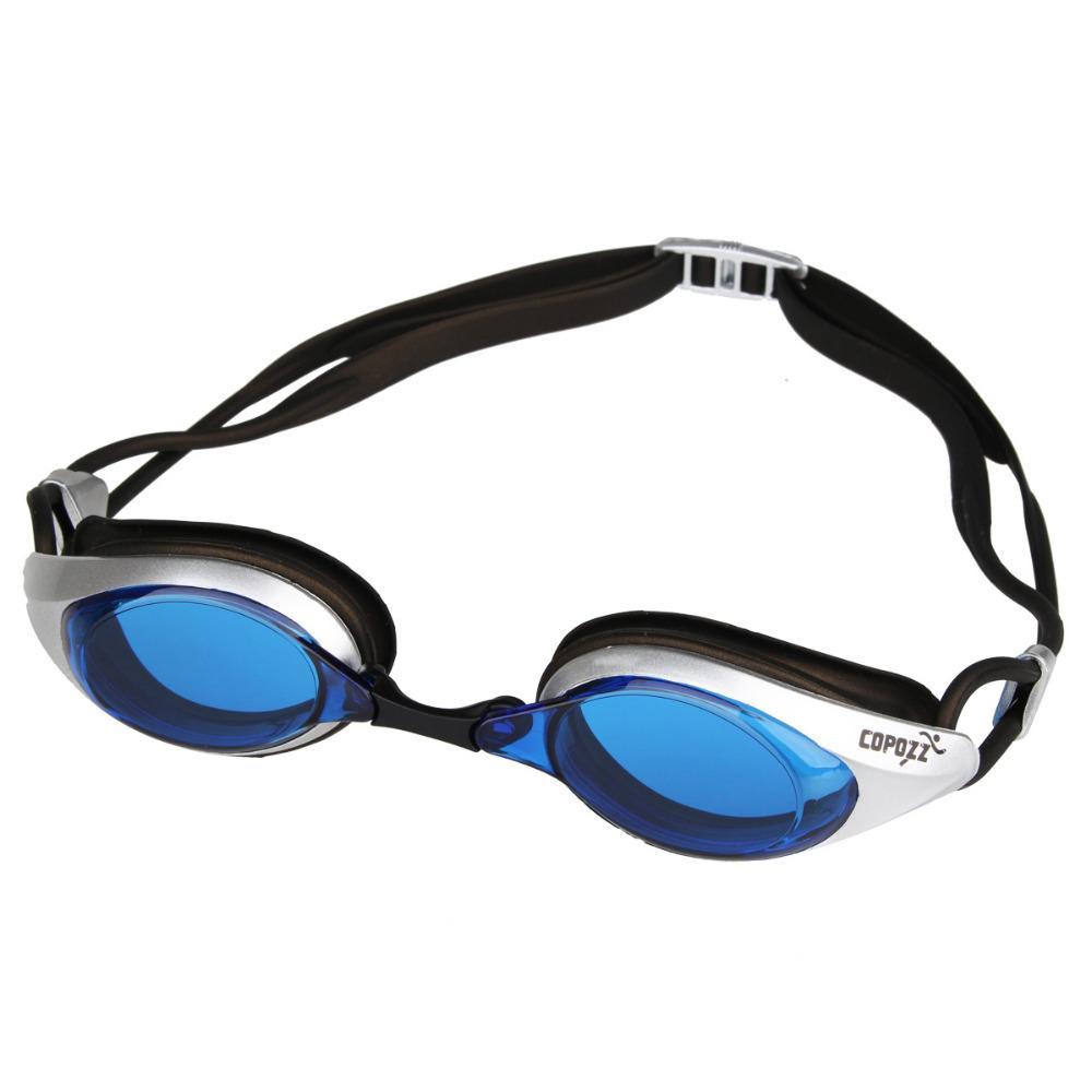 518abfe5aac4 Copozz Swimming Glasses Swim Goggles Anti Fog UV Silicone Waterproof ...