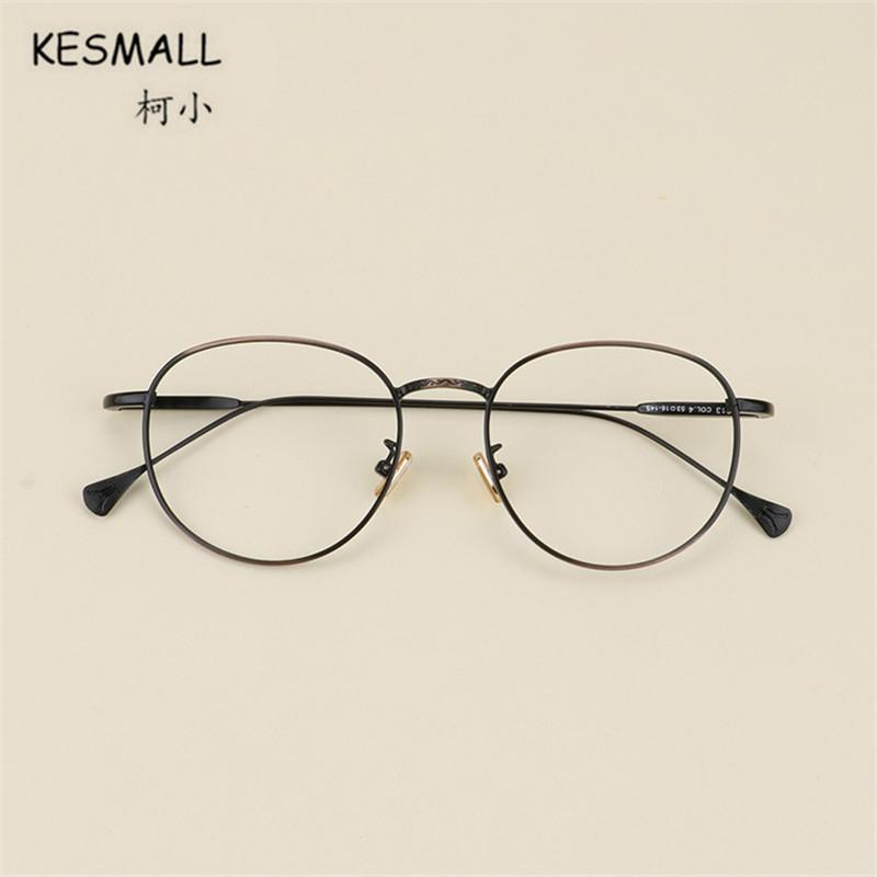 94725695792 2019 KESMALL 2018 New Retro Myopia Glasses Frame Men Women Round Shaped Optical  Eyeglasses Frames Fashion Clear Lens Eyeglasses XN119 From Shuidianba