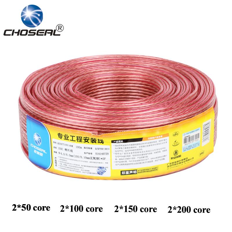 Best Speaker Wire >> Choseal Qs6250 Speaker Wire Cable Audio Cable Diy Hifi Ofc Pure Oxygen Free Copper