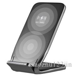 1  Dual-coil wireless charging stand - charge your phone either  horizontally or vertically