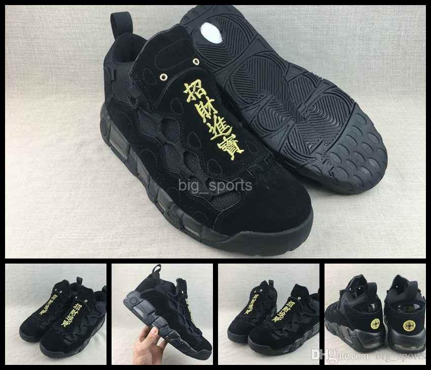 1d2d133d71a30 Compre 2018 Air More Money Mujer Hombre Zapatos De Baloncesto Scottie  Pippen Hombre Mujer Uptempo Negro Zapatillas De Deporte Hombre Basket Ball  Sports ...