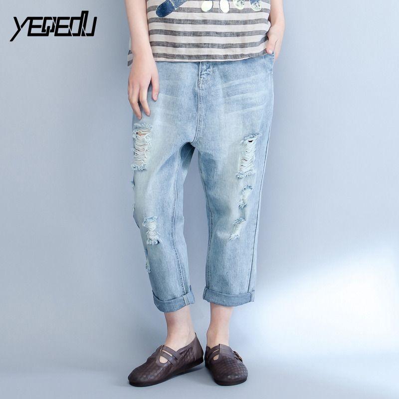 4617 2018 Spring Summer Boyfriend Harem Ripped Jeans for Women Harem ... 8265a8cbc362