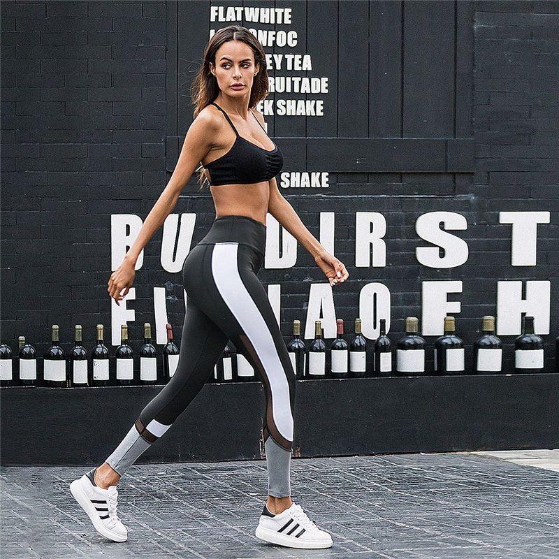 4c232e694109 2018 New Arrival Black White Stripes Fitness Pants High Elastic ...
