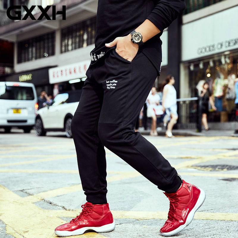 GXXH Men's Casual Pants Plus Larger Size XXL-6XL Loose Solid Color Trousers Casual Pants Spring and Autumn Black Trousers Male