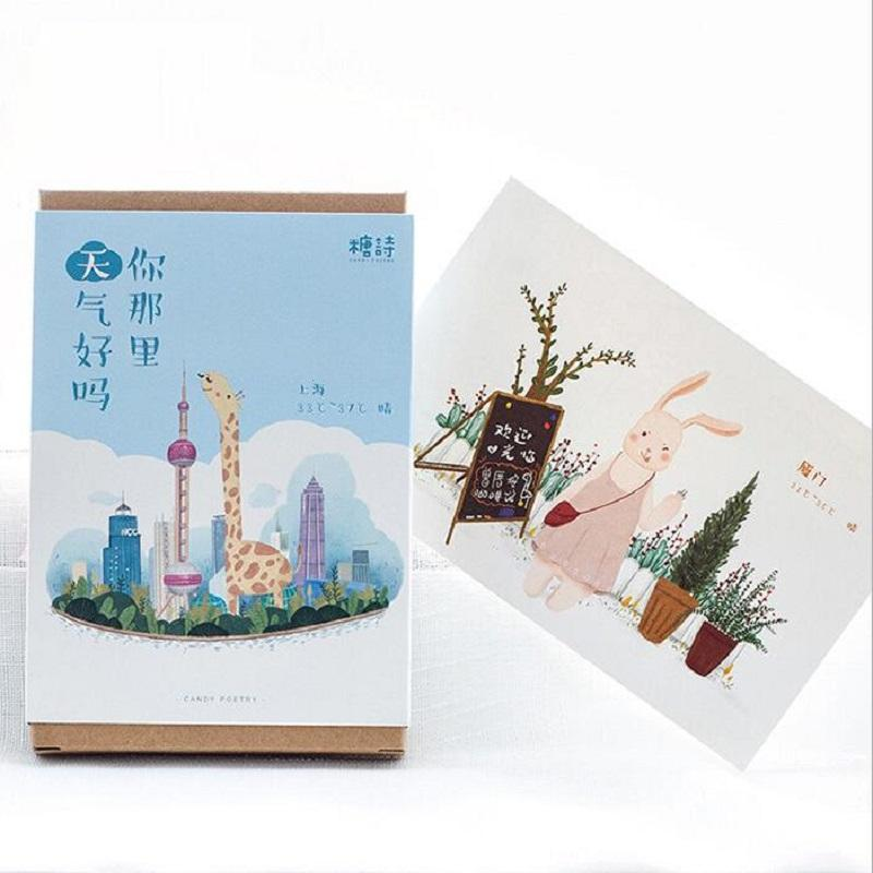8005 How Are You Postcards Set Drawing Greeting Card Christmas Birthday Gift Cards Stationary Happy Birthdays Holiday From Baibuju8