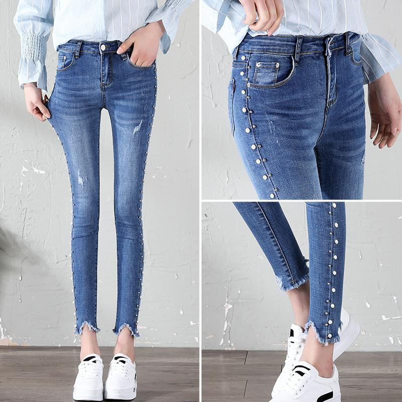cf4ca2d644b 2019 2018 Autumn Jeans For Women Ripped Hole Stretch Denim Pants Beads  Pearl Skinny Pencil Pants Casual Slim Trousers Mid Waist From Smotthwatch