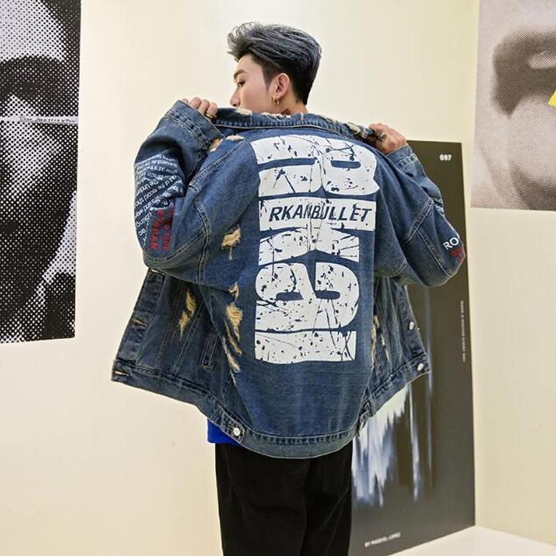ce64624b96f Compre Chaqueta Vaquera Denim Hombre Hip Hop Man 2018 Las Calles Caen  Harajuku Chaquetas Jeans Hip Hop Jeans Abrigo Formado Por A  81.25 Del  Caesarl ...