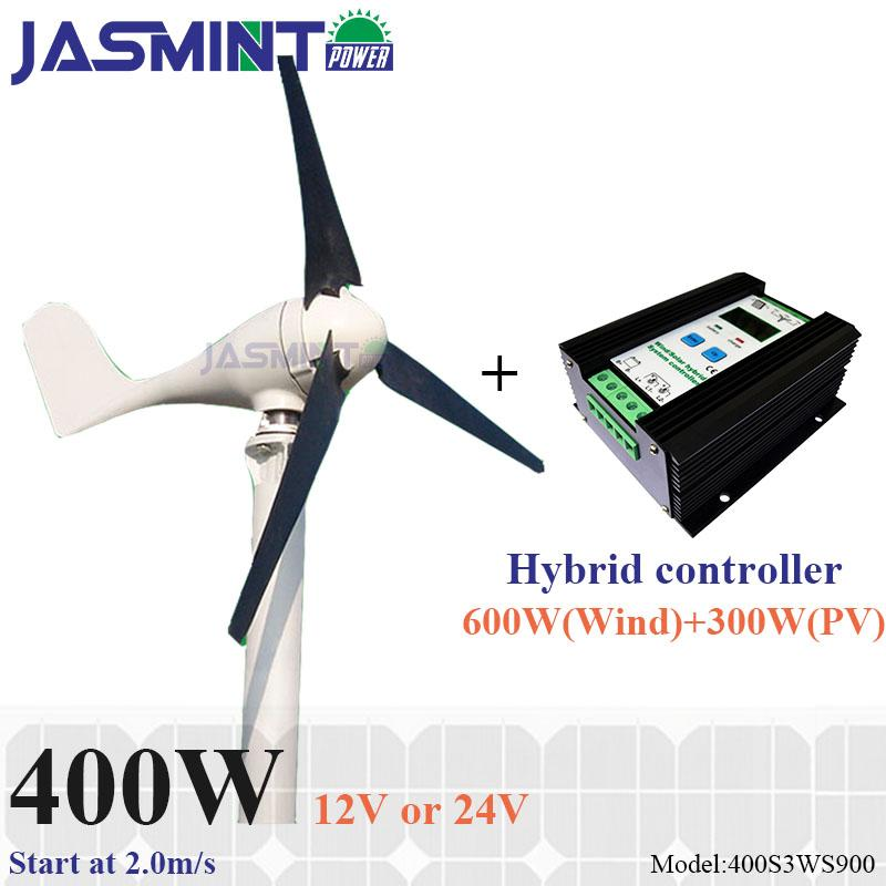 Hot Selling 3blades 400W Wind Turbine output 900W solar wind hybrid  controller 12V or 24V Options