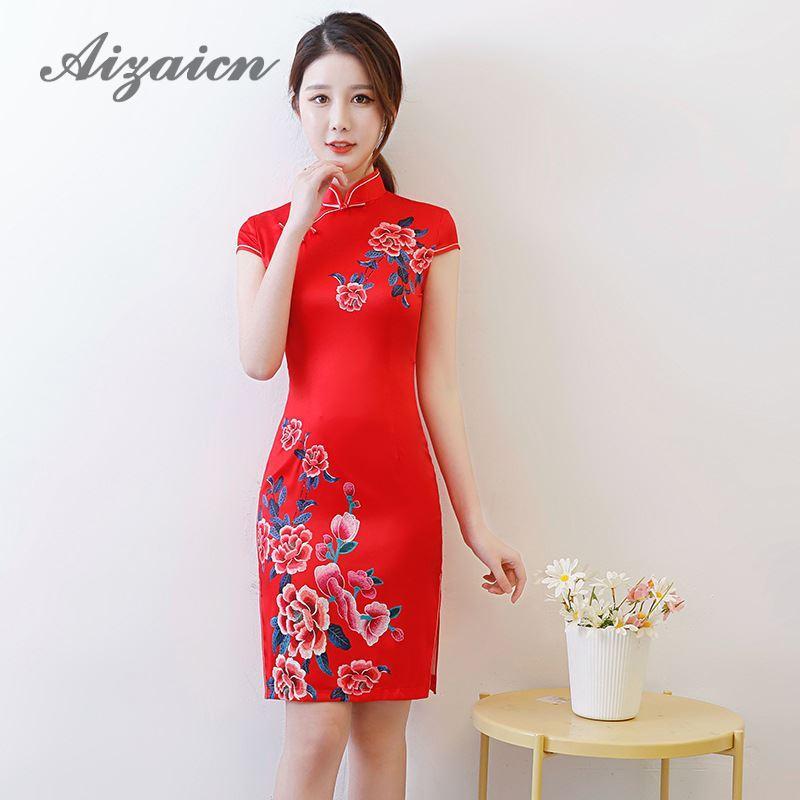 d9e8a7b2c4 Compre Cheongsam Corto Vestido Chino Tradicional Para Mujer Mini Cheongsam  Vestido Rojo Qipao Partido Sexy Boda Estilo Oriental Vestidos A  40.82 Del  ...