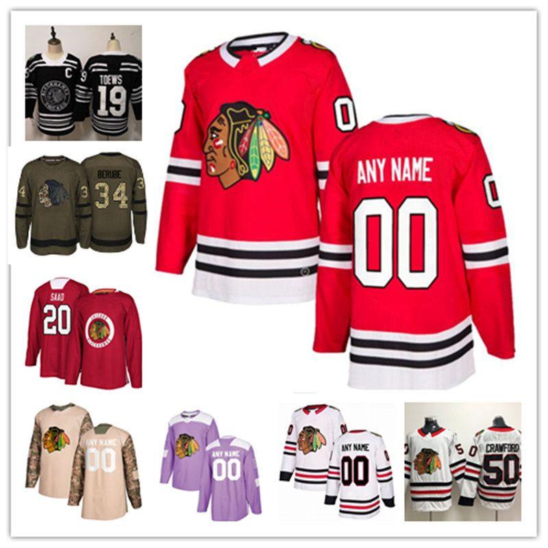 6e90c3eb7 Compre Custom Chicago Blackhawks 2019 Winter Classic Jersey Stan Mikita  Tony Esposito Bobby Hull Keith Magnuson Denis Savard Blackhawks Jersey A   31.27 Del ...
