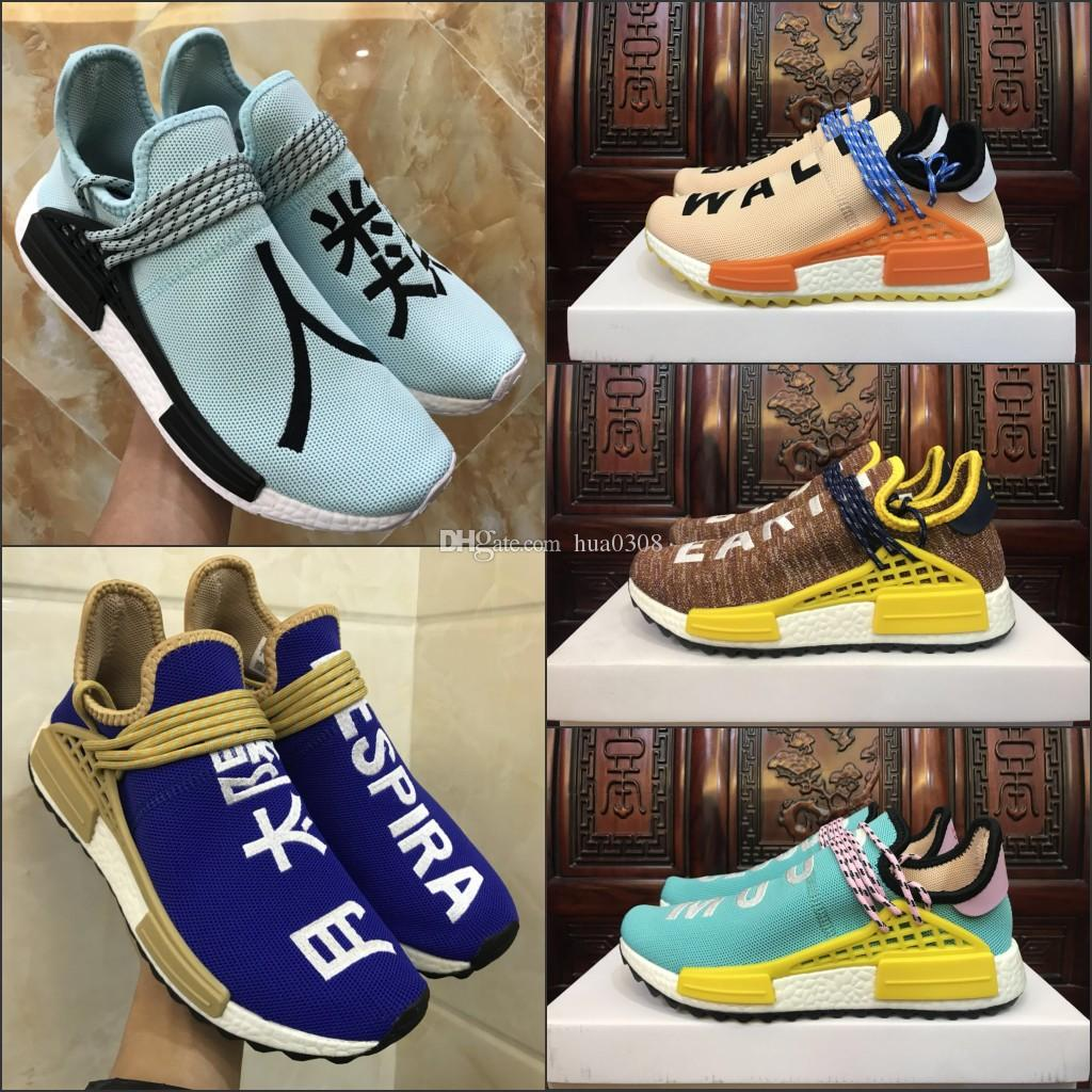 on sale 31720 d4bd0 2019 Human Race Pharrell Williams Hu trail core black noble ink sun glow  running shoes beat quality human race Sport sneaker shoes