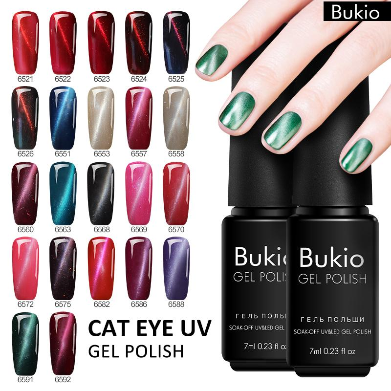 Bukio 3D Cat Eye UV Gel Nail Polish Soak Persian Beauty Nail Flash ...