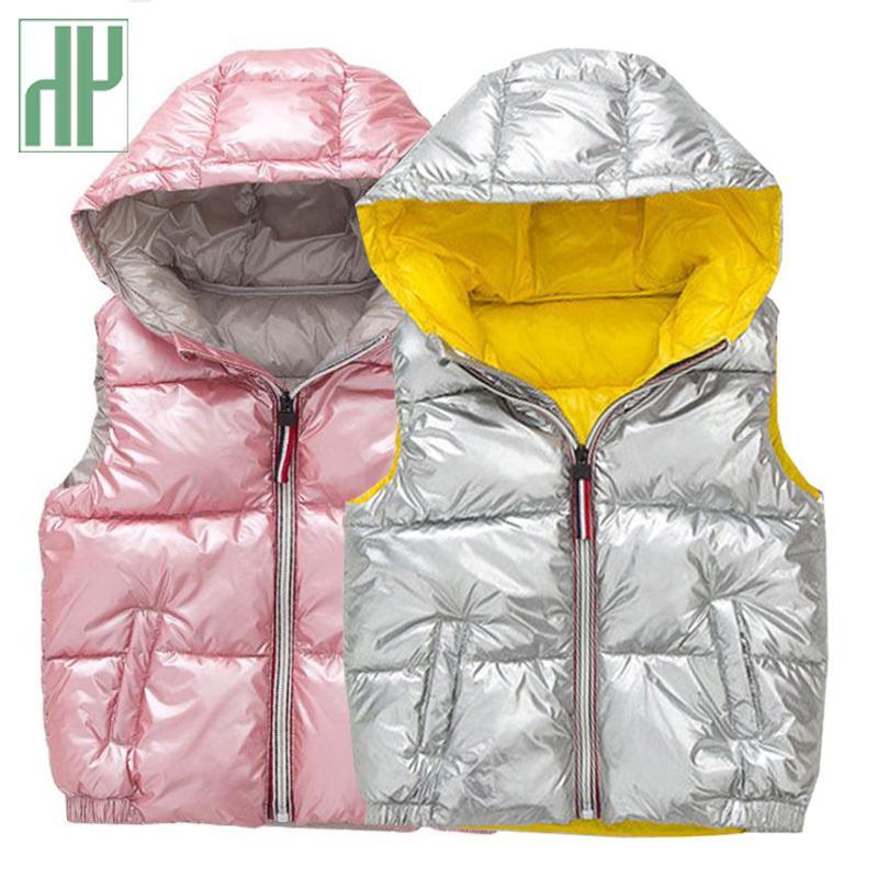 c2e3fd62e077 Kids Vest Coats Shiny Gold Silver Toddler Girl Vest Baby Boy Hooded ...