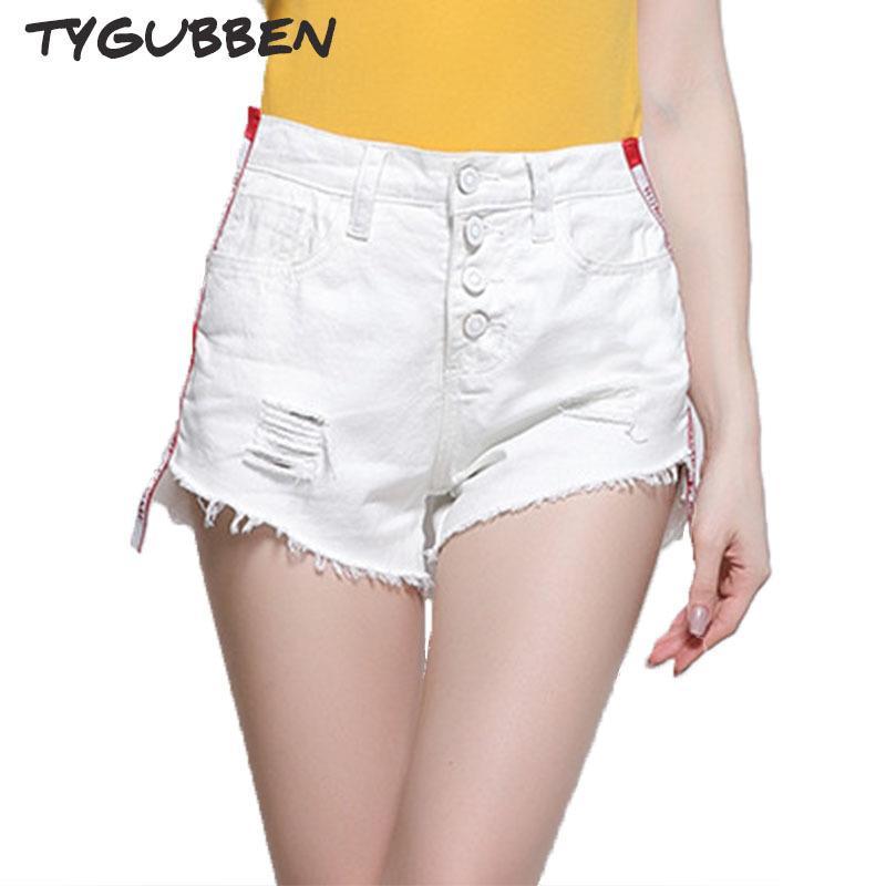 b3587492ec Acheter TYGUBBEN Blanc Denim Shorts 2018 Coton Taille Haute Bouton Poches  Skinny Femmes Shorts D'été Sexy Jean De $24.74 Du Mangcao | DHgate.Com