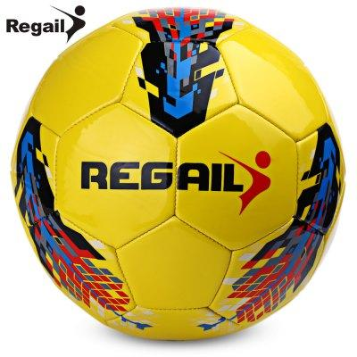 d70704768cd 2019 Yellow Printed Soccer Ball Seamless Football Ball Size 5 PU Material  Official Size Match Football Regail +B From Xuxiaoniu8