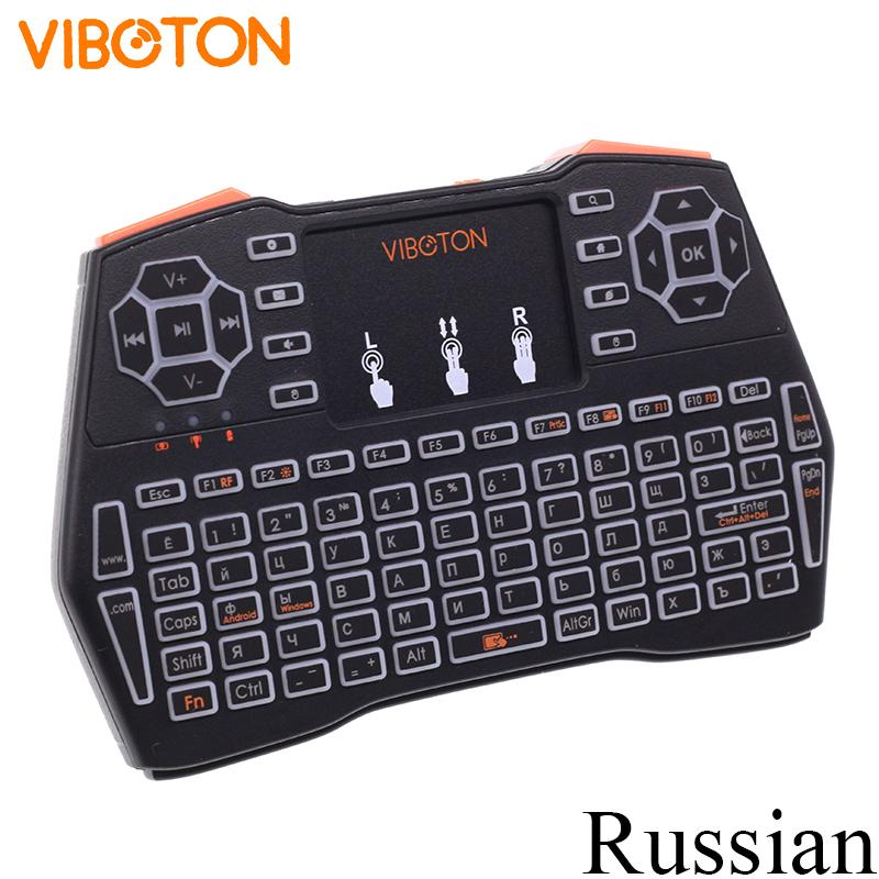 [100pcs] Viboton i8 Plus Backlit Russian Keyboard 2.4G Mini Wireless Keyboard Air Mouse for Android TV Box, Mini PC, Laptop
