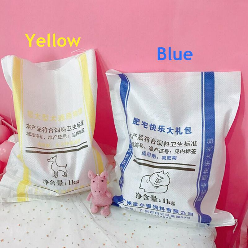 Cute Big Spoof And Gift Bag Plastic Packaging Bags Party Favors Wedding Birthday Cookie Candy Gifts Wrap Wrapped From Anzhuhua