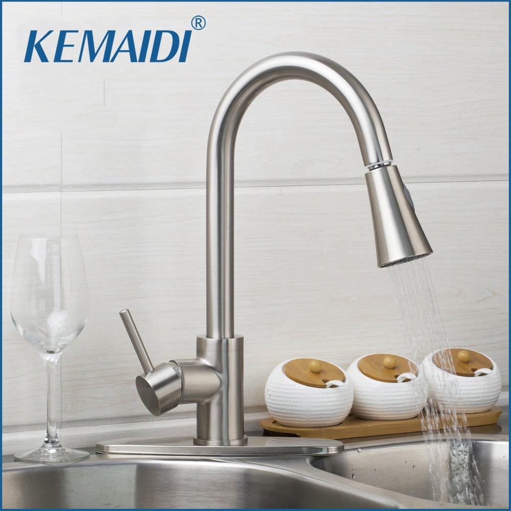 2019 Kemaidi Us Pull Out Spray Kitchen Faucet Tap Brushed Nickel