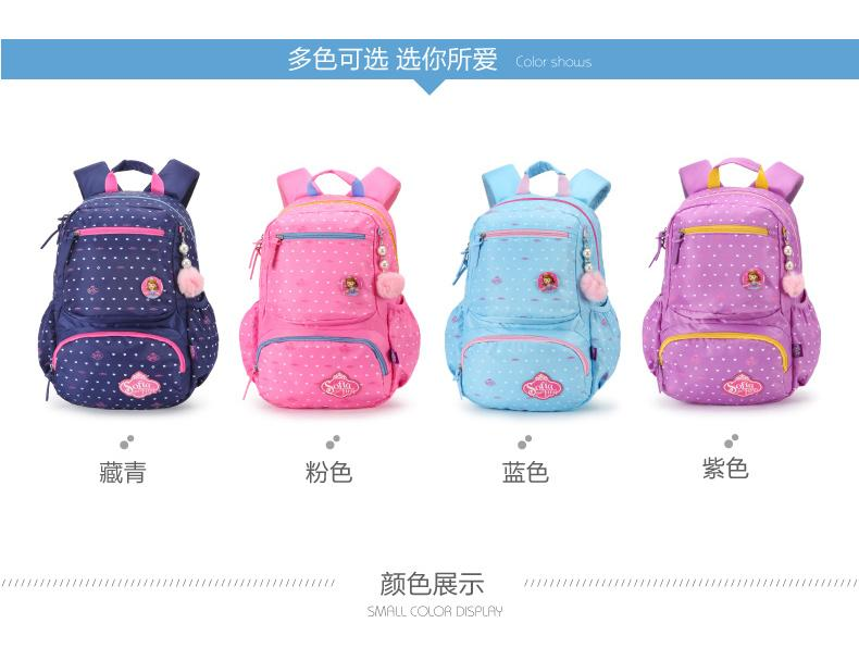 41d9fa49abab Hello Kitty Bag Primary School Students Grade 1 3 4 Sophia Princess 6 12  Children S Leisure Backpack Backpacks Sales Backpack Retailers From  Todliuxun
